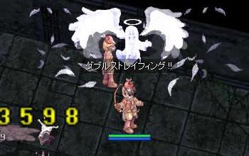 20051002_02.jpg