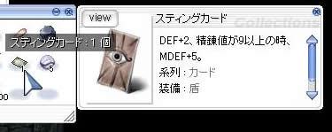 20051031_03.jpg