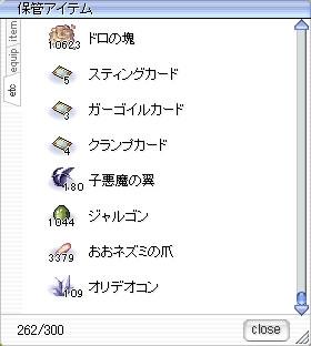 20060101_00.jpg
