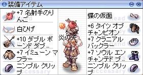 20060319_01.jpg