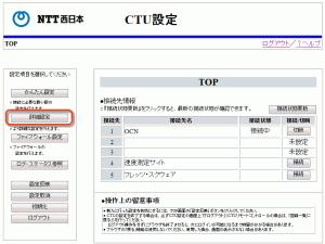 2012-04-22_ctu01
