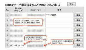 2012-04-22_ctu04