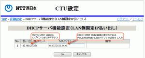 2012-04-22_ctu05
