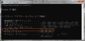 2012-04-22_ipconfig