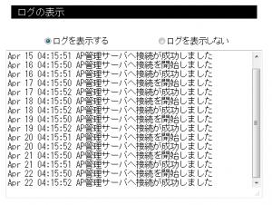 2012-04-22_log