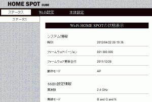 2012-04-22_login1