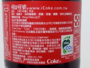台湾コカコーラの原材料表示、商標他