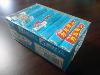 カルミンを箱買い