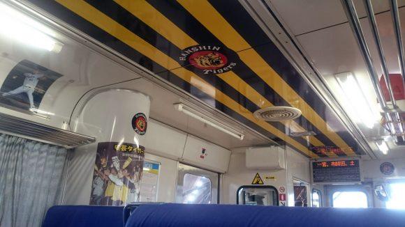 タイガース列車内装 安芸市は阪神タイガースのキャンプ地